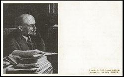 Маркированная почтовая карточка Википедия Первая маркированная почтовая карточка СССР 1924 года оборотная сторона
