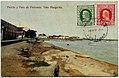 Postal de Porlamar en el Faro La Puntilla, 22 de Abril de 1914.jpg