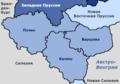 Preußische Provinz Südpreußen RUS.png