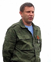 Prime Minister of DPR Aleksandr Zakharchenko, September 8, 2014.jpg