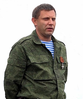 Separatist forces of the war in Donbass - Head of the DPR, Alexander Zakharchenko