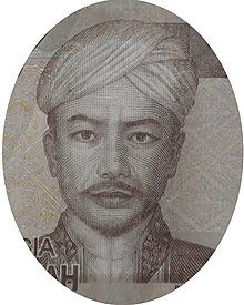 Prince Antasari Portrait from 2009 2000 rupiah bill.jpg