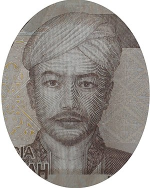 National Hero of Indonesia - Antasari, on a 2,000 rupiah note
