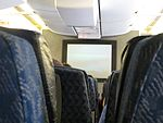 Projection screen in an American Airlines Boeing 777, June 2015.jpg