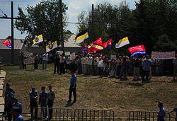 русь википедия украина