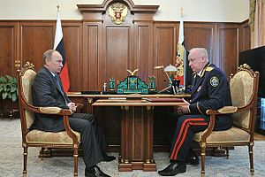 Alexander Bastrykin - Bastrykin and Vladimir Putin in working meeting, 21 February 2013