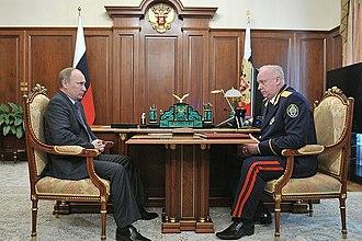 Investigative Committee of Russia - Putin and Bastrykin
