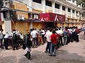 Queue at Bank to Exchange INR 500 and 1000 Notes - Salt Lake City - Kolkata 2016-11-10 02103.jpg