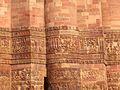 Qutub Minar 51.jpg