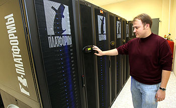 RIAN archive 167225 SKIF CYBERIA supercomputer at the Tomsk State University.jpg