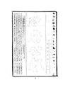 ROC1919-01-06--01-15政府公報1051--1060.pdf