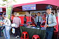 ROCA 8th Army Command Recruitment Booth in Zuoying Naval Base 20141123.jpg
