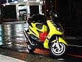 Rad scooter (2917761107).jpg