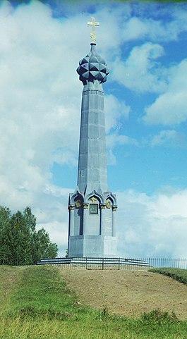 С. М. Прокудин-Горский. Монумент на батарее Раевского. Бородинское поле, около Можайска. 1911