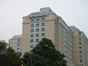 Raffles Hospital - Raffles Hospital in Singapore
