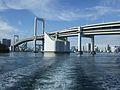 Rainbow Bridge, Tokyo.jpg
