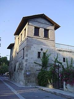 Ramazanoğlu Hall