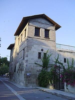 Ramazanoğlu Hall - Image: Ramazanoğlu Hall