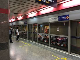 Ratchadaphisek Station - platform level (2).jpg