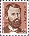 Rayko Zhinzifov 1977 Yugoslavia stamp.jpg