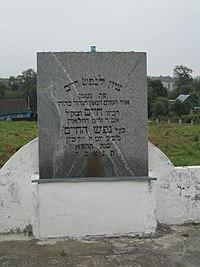 Reb chaim mvolozhin.JPG