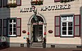 Recklinghausen, Alte Apotheke -- 2015 -- 7349.jpg