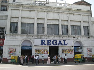 Connaught Place, New Delhi - Regal cinema, Connaught Place's first theatre, opened in 1932, built by Sir Sobha Singh, designed by Walter Sykes George.