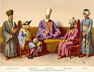 Dragoman of the Porte - The Dragoman of the Porte (left), at the reception of a European ambassador (seated left) and a Bukharan envoy (seated right) by the reis ül-küttab (seated centre)