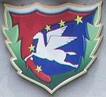 Republic of Korea Air Force 5th Air Mobility Wing 대한민국공군 제5공중기동비행단 (Flickr id 27422646907).jpg