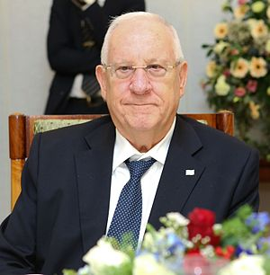 Israeli presidential election, 2014 - Image: Reuven Rivlin Senate of Poland