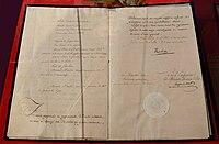 Rheinbundakte 1806.jpg