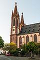 Rheingauer Dom, Geisenheim, Side View 20131027 1.jpg