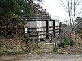 Rhives and Backies water tank - geograph.org.uk - 1804257.jpg