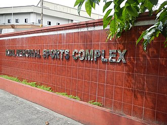 Rizal Memorial Sports Complex - The National Stadium of the Rizal Memorial Sports Complex