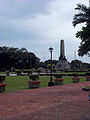 Rizal Monument Viewed from the Back.JPG