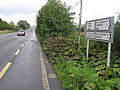 Road at Magherabeg - geograph.org.uk - 967462.jpg