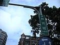 Road name sign of Yanji Street, Taipei 20081101.jpg