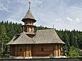 Romania Mănăstirea Sihăstria Putnei Wooden Church1.jpg