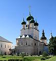 Rostov Kremlin StJohnEvangChurch S27.jpg