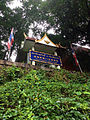 Royal Thai Consulate-General, Xiamen 20140606.jpg