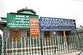 Rozabal shrine in Srinagar - Front View 02.jpg