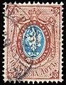 Russia 1866 10k used - 21x.jpg