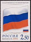 Russia stamp 2001 № 681.jpg