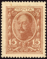 Russian Empire-1915-Stamp-0.15-Nicholas I-Obverse.png