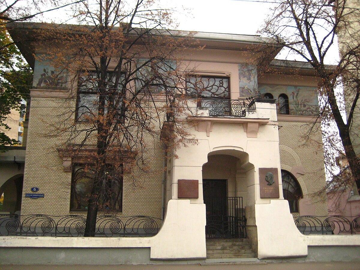 особняк рябушинского в москве фото