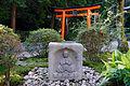 Ryosenji Nara Japan39n.jpg