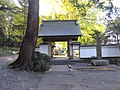 Sōken'in sanmon (Fujisawa, Kanagawa).jpg