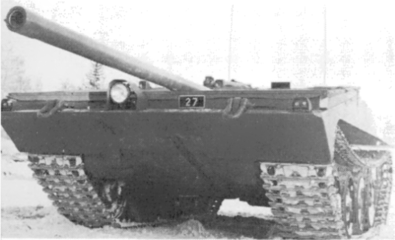 S-Tank front view.png