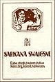 SARKANA SWAIGSNE 1919 №1.jpg