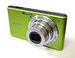 SONY Cyber-shot DSC W530.JPG
